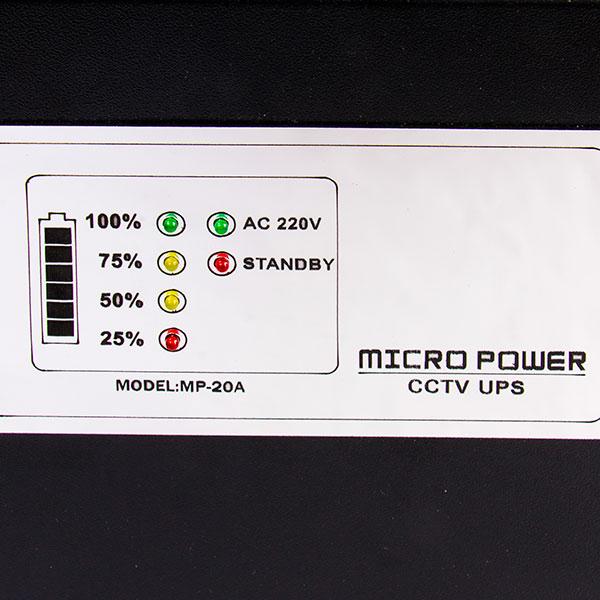 MICRO POWER  MP-20 A UPS 22.jpg
