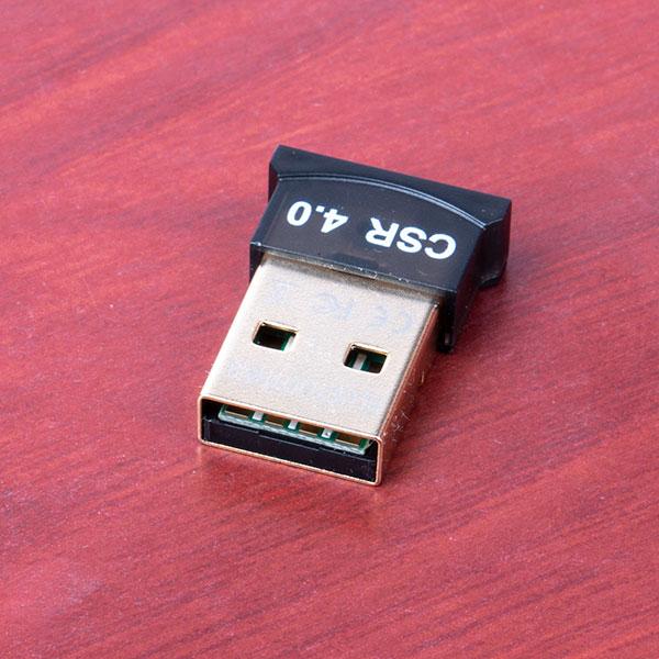 Bluetooth CSR V4.0 Dongle (1)_.jpg